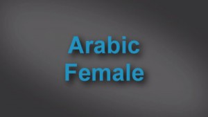 Arabic female voice-over demo