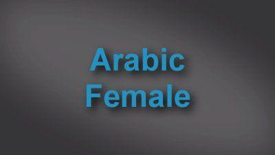 Arabic female voice-over demo