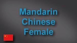 Mandarin Chinese female voice-over demo