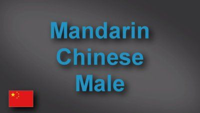 Mandarin Chinese male voice-over demo