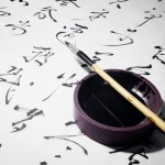 Five fascinating facts about the Chinese language