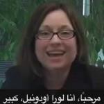 Arabic Subtitling – GE Healthcare.