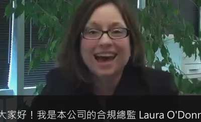 Chinese Traditional Subtitling