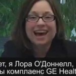 Russian Subtitling – GE Healthcare.