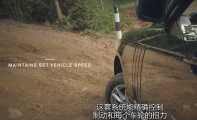 Russian subtitling - Range Rover