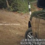 Simplified Chinese subtitling – Range Rover.