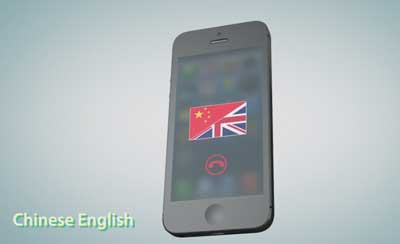 IVR in English with Chinese accent, Taiwanese & Taiwanese Mandarin