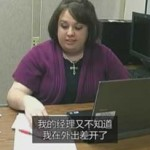Chinese subtitles for Flint Group eLearning videos.