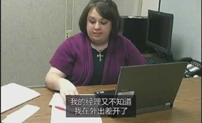 Chinese subtitles for Flint Group eLearning videos