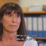 Arabic subtitles for Grey Court School