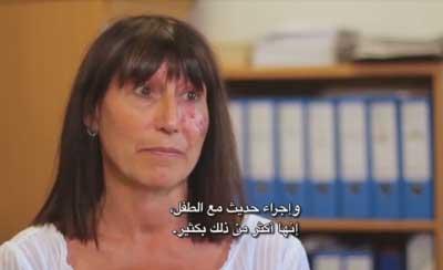 Arabic subtitles for Grey Court School