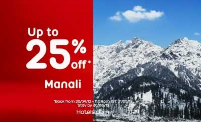 English read in an Indian Accent for Hotels-com