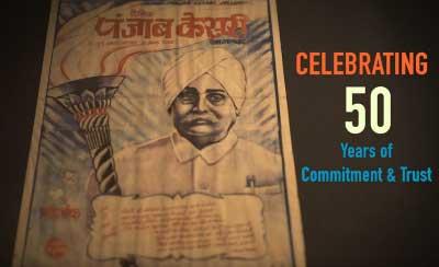 Hindi voice-over for Punjab Kesari