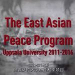 Mandarin Chinese Voice-over and subtitles – East Asia War
