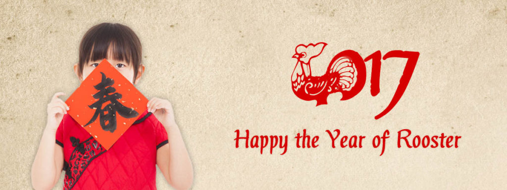 Chinese New Year 2017: Year of the Rooster